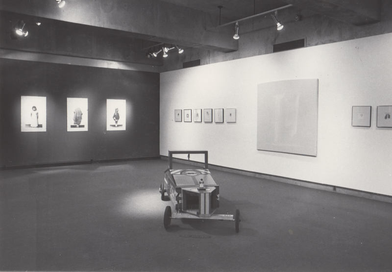 Installation photo with sculpture.