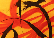 Abstract detail of 'In Between' exhibition announcement. Black calligraphic strokes atop bright gold ground swirled with red graffiti paint.