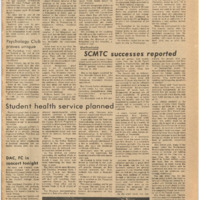 De Anza La Voz March 12 1971